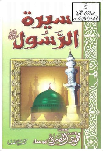 تحميل كتاب الدستور المصرى pdf