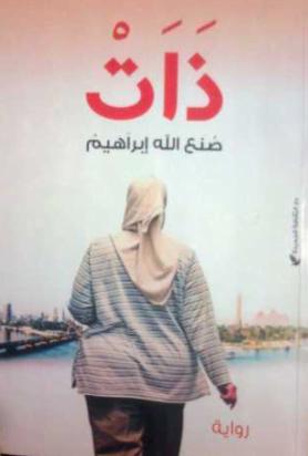 تحميل اعداد الوقائع المصرية pdf